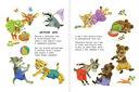 Стихи и сказки для самых маленьких — фото, картинка — 7