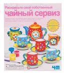 Набор для росписи посуды