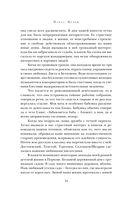 Лучшая подруга Фаины Раневской. В старом и новом театре — фото, картинка — 14