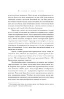 Лучшая подруга Фаины Раневской. В старом и новом театре — фото, картинка — 15