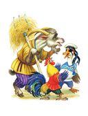 Сказки для малышей про зверей — фото, картинка — 2