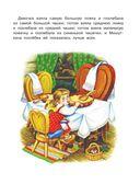 Сказки для малышей про зверей — фото, картинка — 7