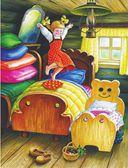 Сказки для малышей про зверей — фото, картинка — 9