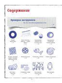 Рисунок шариковой ручкой — фото, картинка — 2