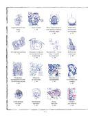 Рисунок шариковой ручкой — фото, картинка — 4