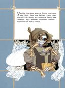 Залатыя казкi — фото, картинка — 2