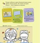 Пингвиненок Пороро и его друзья. Раскрашиваем, рисуем, мастерим (+ наклейки) — фото, картинка — 4