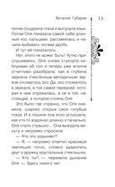 Королевство кривых зеркал — фото, картинка — 13
