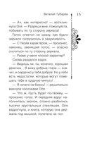 Королевство кривых зеркал — фото, картинка — 15