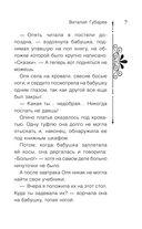 Королевство кривых зеркал — фото, картинка — 7