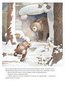 Ложись спать, медвежонок! — фото, картинка — 4