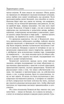 Территория слова — фото, картинка — 6