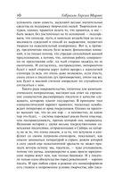 Территория слова — фото, картинка — 9