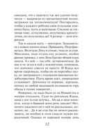 Слеза Шамаханской царицы — фото, картинка — 11