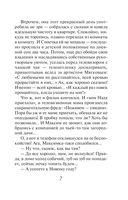 Слеза Шамаханской царицы — фото, картинка — 6
