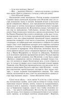 Пушки царя Иоганна — фото, картинка — 11