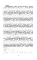 Пушки царя Иоганна — фото, картинка — 10