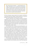 Организационная структура. Реализация стратегии на практике — фото, картинка — 9
