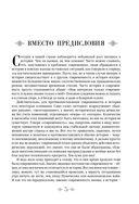 От Руси до России — фото, картинка — 2