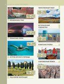 Библия путешественника. Всё о том, куда и когда следует ездить — фото, картинка — 11