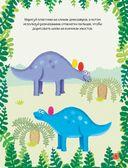 Динозавры и другие животные — фото, картинка — 3