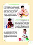 Учим цвет и форму. Книжка первых знаний — фото, картинка — 3