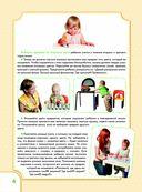 Учим цвет и форму. Книжка первых знаний — фото, картинка — 4