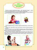 Учим цвет и форму. Книжка первых знаний — фото, картинка — 6