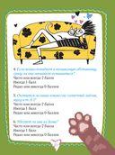 #КОТИКИ. Главная книга в текстах, иллюстрациях и мимими — фото, картинка — 13