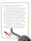 #КОТИКИ. Главная книга в текстах, иллюстрациях и мимими — фото, картинка — 5