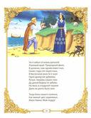 Руслан и Людмила — фото, картинка — 1