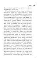 Двор на Поварской — фото, картинка — 11