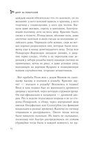 Двор на Поварской — фото, картинка — 12