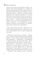 Двор на Поварской — фото, картинка — 4