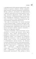 Двор на Поварской — фото, картинка — 5