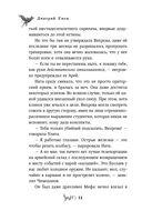 Первый эйдос — фото, картинка — 14