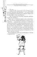 Рецепты еврейской мамы — фото, картинка — 13