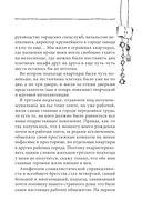 Рецепты еврейской мамы — фото, картинка — 6
