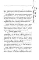 Рецепты еврейской мамы — фото, картинка — 10