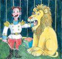 Читаю и играю. Цирк — фото, картинка — 11