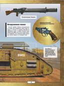 Танки и бронетехника — фото, картинка — 7