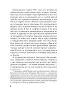 Джек Ричер, или Дело (м) — фото, картинка — 5