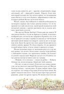 Аня из Зелёных Мезонинов — фото, картинка — 12