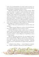 Аня из Зелёных Мезонинов — фото, картинка — 6