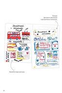 Bullet-journal. Блокнот для самых важных планов и самых интересных дел (белый) — фото, картинка — 2