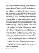 Беспринцыпные чтения. От А до Ч — фото, картинка — 4