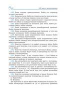 1400 задач по программированию — фото, картинка — 10