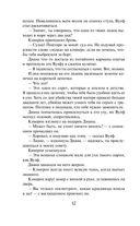 Строптивая красавица — фото, картинка — 12