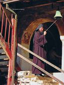 Тайна Православной Трапезы — фото, картинка — 14