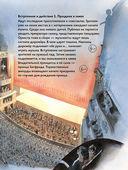 Лебединое озеро. Балет Петра Ильича Чайковского (+ CD) — фото, картинка — 2